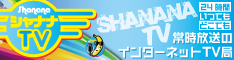 shanana_tv